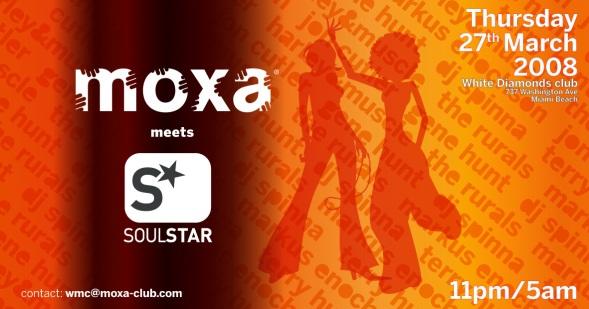 moxa-party05b.jpg